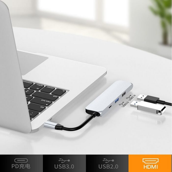4 in 1 USB C Adapter, USB C Hub with 4K HDMI Output, USB 3.0, 87W PD Charger, USB 2.0 6